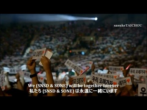 SNSD & SONE 「Dear Our SNSD (From SONE)」 9th Anniversary