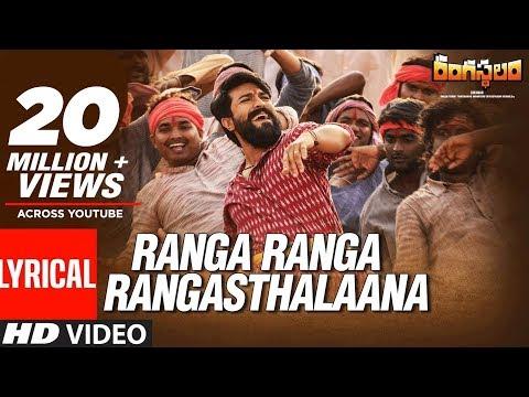 Ranga-Ranga-Rangasthalaana-Lyrical---Rangasthalam-Songs