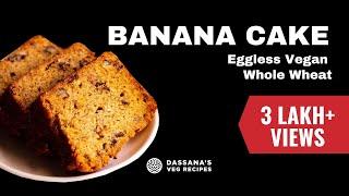 banana cake recipe - eggless banana cake recipe | best banana cake
