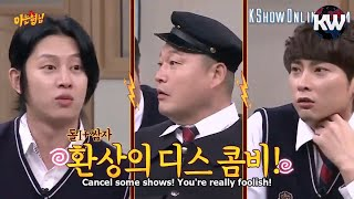 Knowing Brother - Maknae Line Vs Ho-Dong Part 1