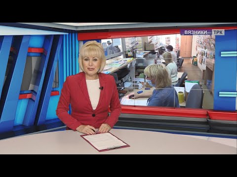 """""""Новости"""" от 12.10.2020г."""