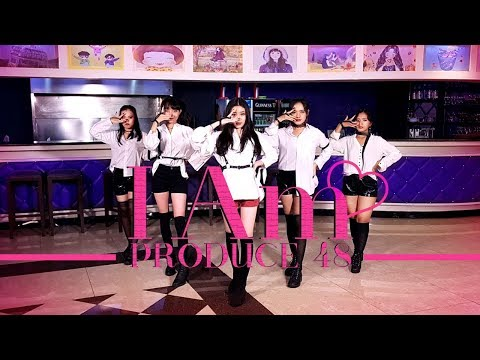 [PRODUCE 48] 1AM (새벽 한 시) - I AM DANCE COVER BY INVASION GIRLS