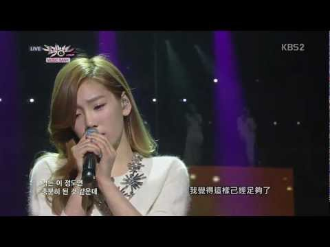 【HD繁中字】130111 TaeYeon & Tiffany (SNSD) - Lost In Love