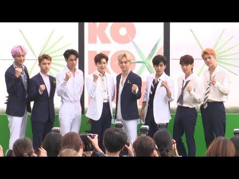 [풀영상] EXO(엑소) 'Ko Ko Bop' Presentation (코코밥, 더 워, The War)