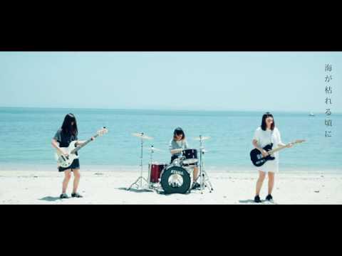 「ロストシー」 - Split end (Official Music Video)