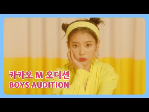 "Application to ""Kakao M Boys Audition"" is available!("