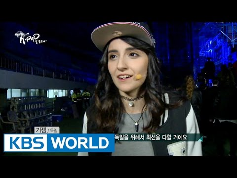 Global Youth, Dreaming of K-pop | 글로벌 청춘 K-Pop을 꿈꾸다 (2015.12.02)
