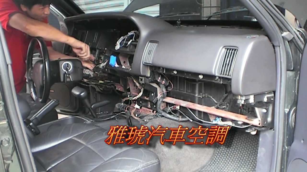 Evaporator Core Replacement Chrysler Cherokee 4 0蒸發器 風箱 更換