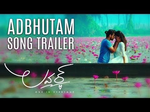 Adbhutam-Song-Trailer---Lover
