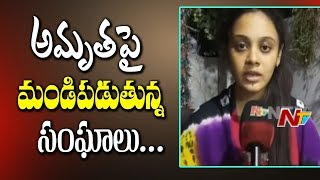 Arya Vysyas oppose Pranay statue in Miryalaguda; Amrutha f..