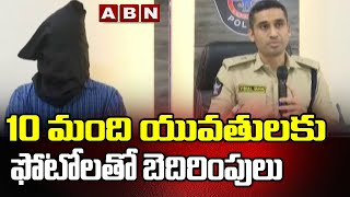 Girl molested on Instagram using morphed pics in Andhra Pr..