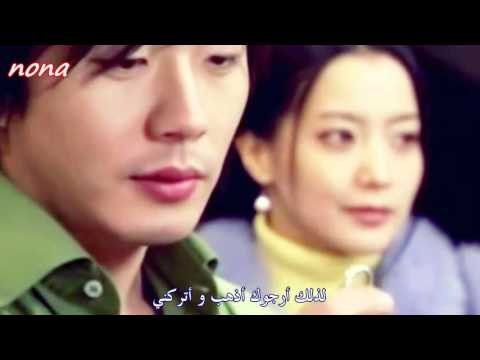 Sad love story - If you love me  arabic sub