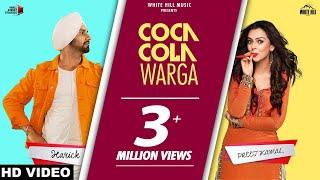 Coca Cola Warga – Harick