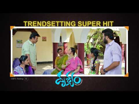 Drushyam-Movie-Super-Hit-Trailer-2