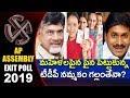 Special Report on AP Exit Poll Prediction 2019   Telugu News   hmtv