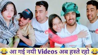 Compilation #37   New Short Funny Videos Of Rida Javed   हस्ते रहो!