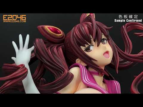 Kuramoto Erika Sample Preview