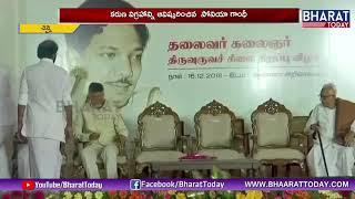 Sonia Gandhi unveils statue of Karunanidhi at Chennai..