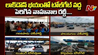 Heavy traffic at AP-Telangana border check posts in fear o..