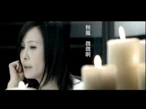 江蕙 -風中的蠟燭 FENG CHUNG DE LA CHU(Official Music Video)