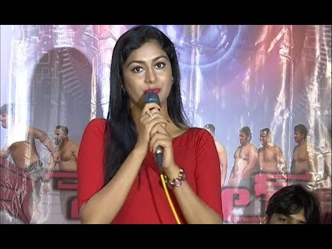 Special Movie Success Meet | Director Sensational Comments