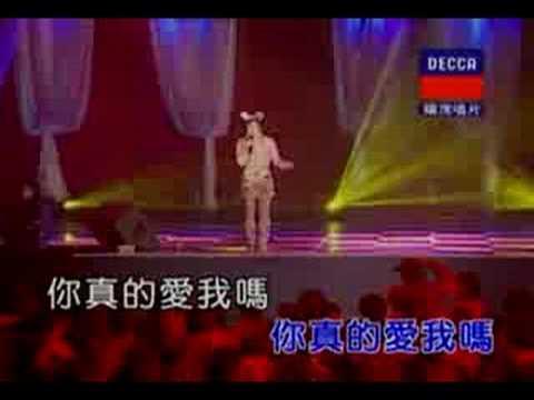 你真的愛我嗎-范曉萱音樂魔法會05/14