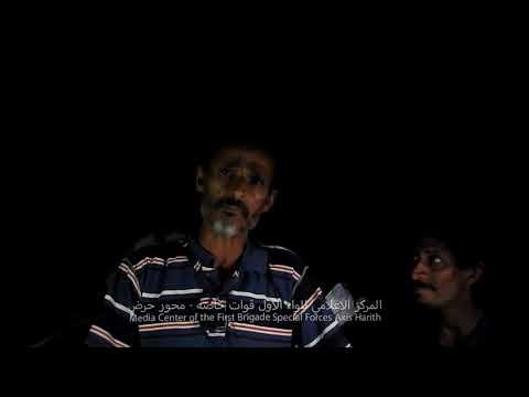 استشهاد وإصابة 15 مدنيا في قصف صاروخي للحوثيين على قرية شليلة- حجة