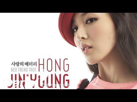 사랑의배터리 홍진영 가사(lyrics)