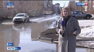 В Омске дорожные службы приступили к очистке улиц от талой воды