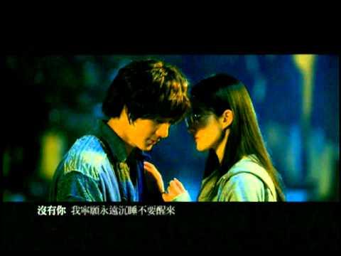 王力宏「天涯海角 TIAN YA HAI JIAO」MV
