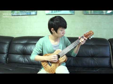 (G-Dragon) 그xx(That xx) - Sungha Jung (Guitarlele)