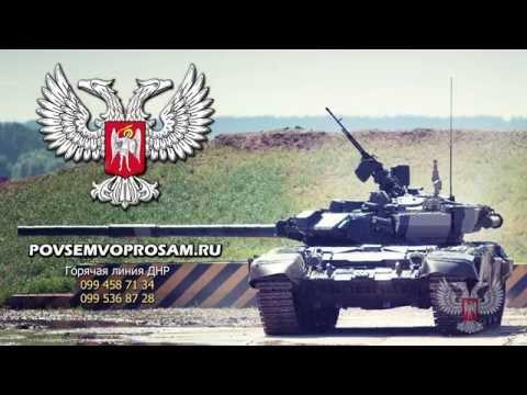 Могилизация 4 началась в Украине