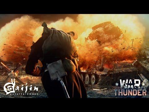 War Thunder: