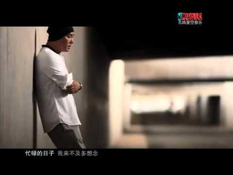 [MV]  月圆了   张卫健  - Nguyet Dien Vien - Dicky