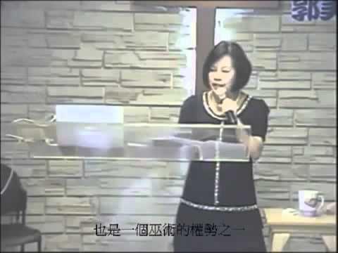 郭美江講述同性戀 (備份)