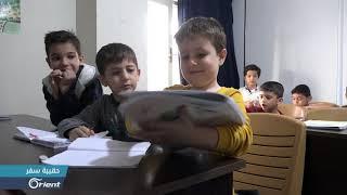 مبادرة تطوعية لتعليم اللغة العربية للطلاب السوريين في ...
