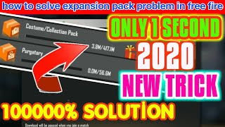 how to solve expansion pack problem in free fire, how to solve expansion pack problem