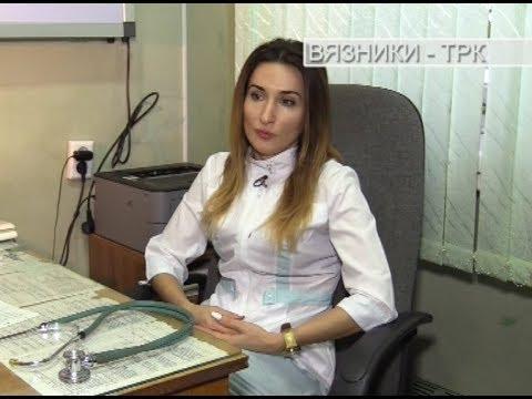 """""""Будьте здоровы!"""" Рубрика от 11.12.2017"""