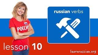 Russian Verb conjugation - lesson 10: начинать, заканчивать, забывать, объяснять, опаздывать