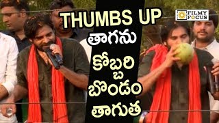Pawan Kalyan Funny Moment with Fans, Takes Coconut Water..