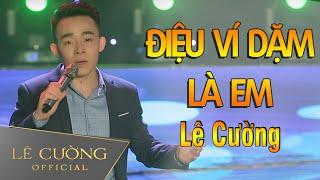 Trai Nghệ hát Dân Ca Ví Dặm đốn tim người nghe | Điệu Ví Dặm Là Em - Lê Cường | Giọng Ca Vàng