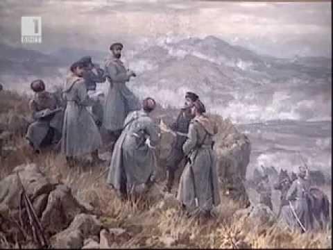 Началото на Сръбско-българската война, 14.11.1885 г.