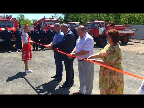 Открытие опорного поста противопожарной службы в селе Новоникольское