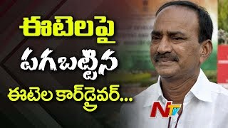 Car Driver files Nomination against Etela Rajender..