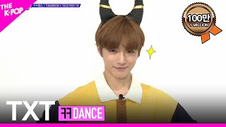 TXT, ㅋㅋ DANCE(KK DANCE)- Chapter2 [THE SHOW 190319]