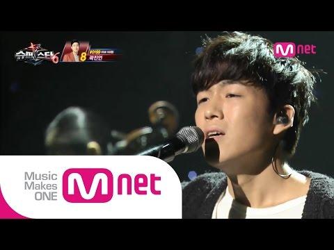 Mnet [슈퍼스타K6] Ep.10 : 곽진언 - 소격동 (서태지)