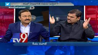 Debate: BJP springs a surprise on TDP, seeks 2nd Andhra ca..