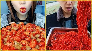 Super Spicy Food Eating Show Collection -  Chinese Food #ASMR #MUKBANG P3