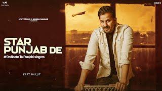 STAR PUNJAB DE – Veet Baljit Video HD