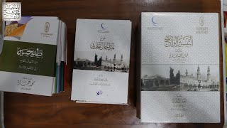 جناح الأزهر في معرض الكتاب القاهرة الدولي 2018م     -